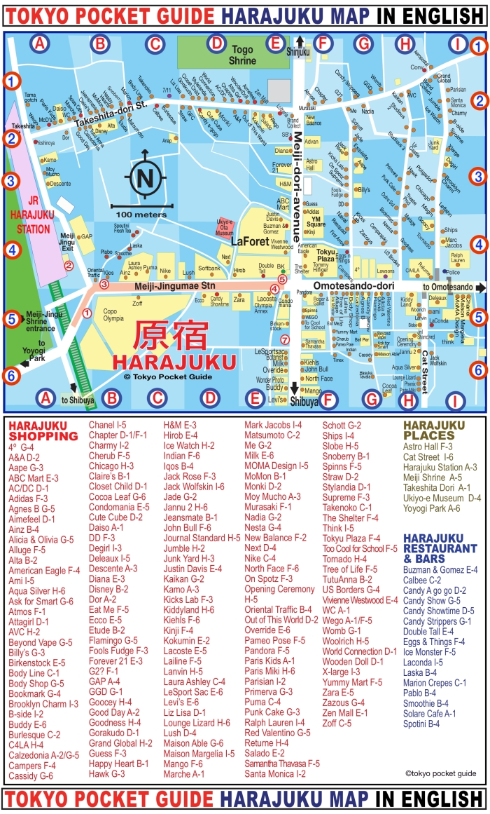 harajuku.ENGLISH.map.jpg
