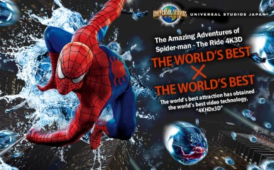 The best 4D experience attractions in the world! You will fight the villains with Spiderman, and flying all over New York city. SWAG to the max! Must try! Picture courtesy by Universal Studios Japan