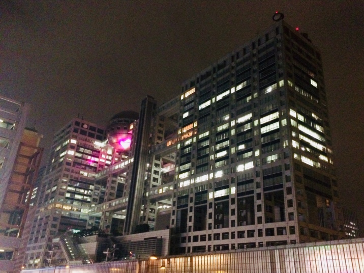 Here's the futuristic bizarre-looking Fuji TV building
