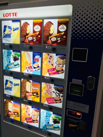Ice Cream Vending Machine. The best way to spend your Yen coins before going back home
