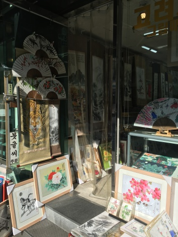 From calligraphy to herbal teas and hanbok, you'll find tons of great finds