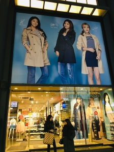 The Koreans somehow manage to make it look cool and fashionable. I saw a lot of girls in wearable clothes